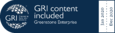 GRI content included - Greenstone Enterprise - blue