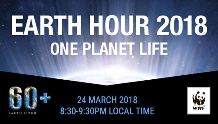 Earth_Hour_2018_web.jpg
